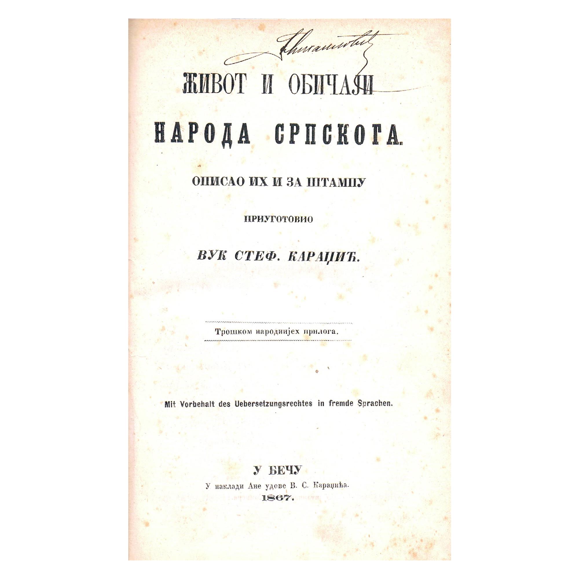 viaLibri ~ Rare Books from 1867 - Page 6