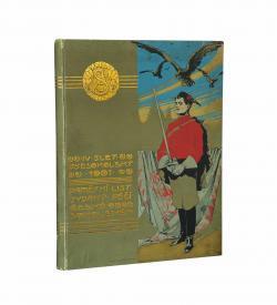 Schreiner Sokol 1901 1