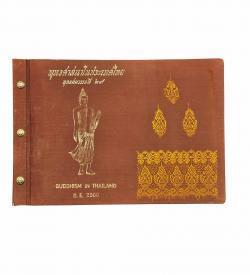 Buddhism Thailand 1957