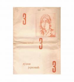 Jerkovic ZZZ 333 1927