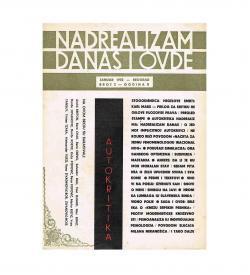 5079 NDIO 2 Cover