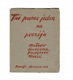 Kumric Prema 1934 Umschlag