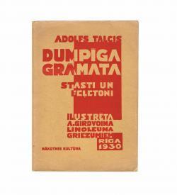 Talcis Girdvoins Gramata 1931 Cover Adolfs Girdvoins