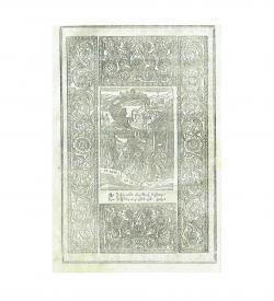 Armenian Prayers 1827 1828 Frontispiece