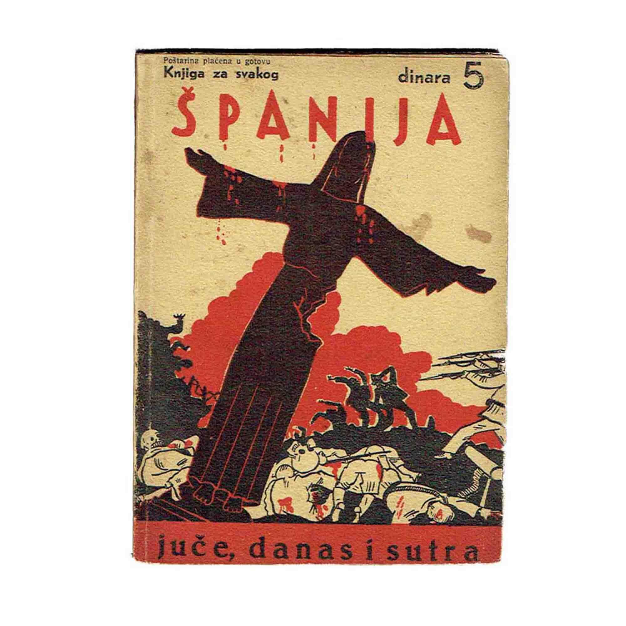 5316 Spanien 1936 Serbisch