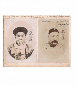 China Photographic Album 1902 1906