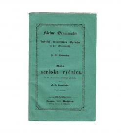 Schmaler Sorbisch 1861 Umschlag