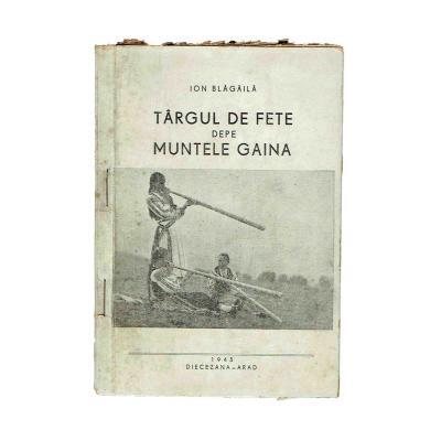 Maiden Fair Mount Gaina 1945