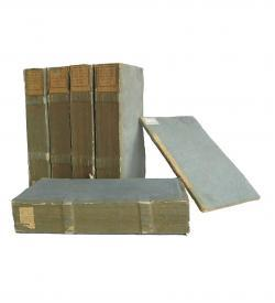 Roy Bibliothecae Medica 1830 1834