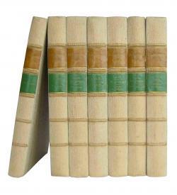 Shakespeare Works Ernst Ludwig Presse 1925 1931 Einbaende