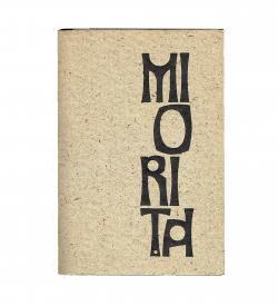 Mioritza Chendea Romanian 1972 Cover