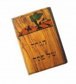 Unna Passover Haggadah Onamut 1937 Cover