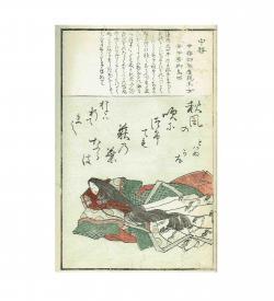 Ehon Kasen Kahso 36 poets 1810 woman