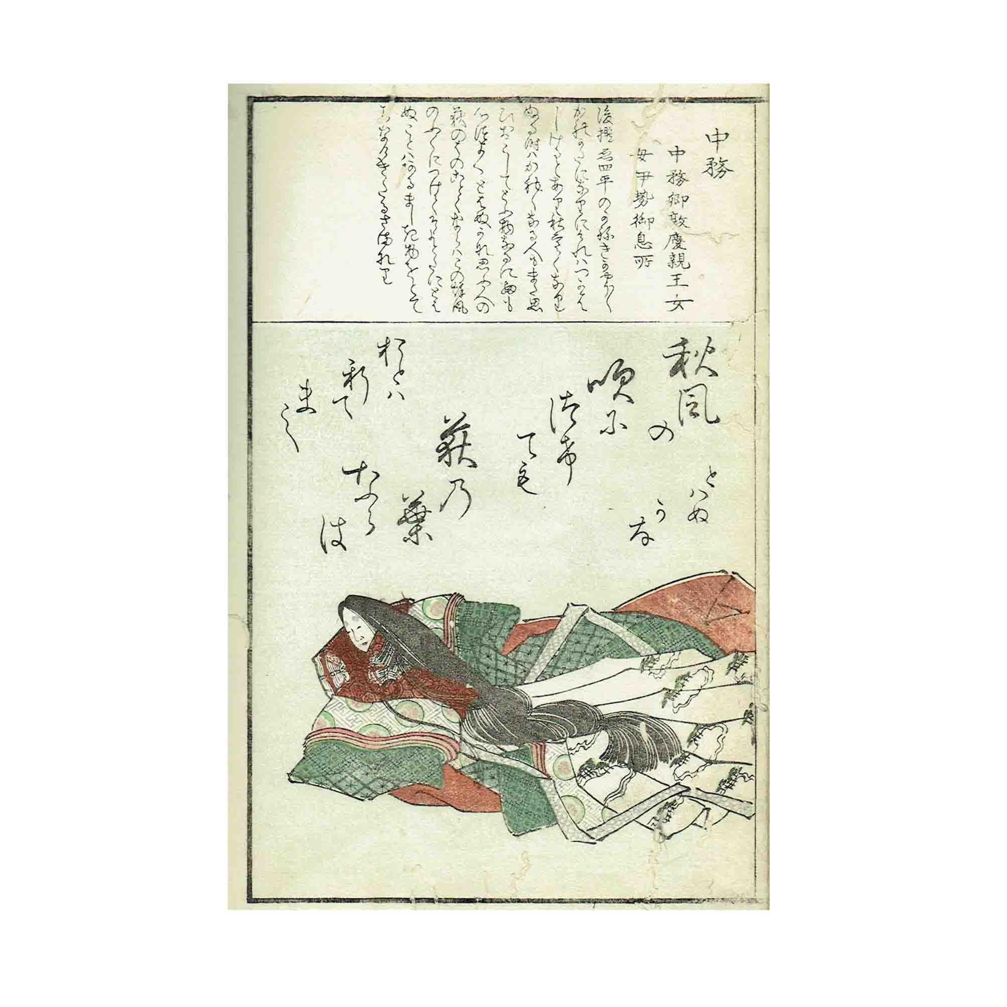 5413 Ehon Kasen Kahso 36 poets 1810 Illustr 2 N