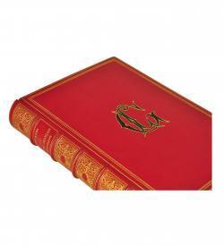 Fournel Artistes 1884 Luxury Binding monogram