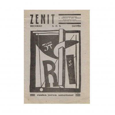 Zenit 17-18 1922 Russland Lissitzky Reprint 1983 Umschlag
