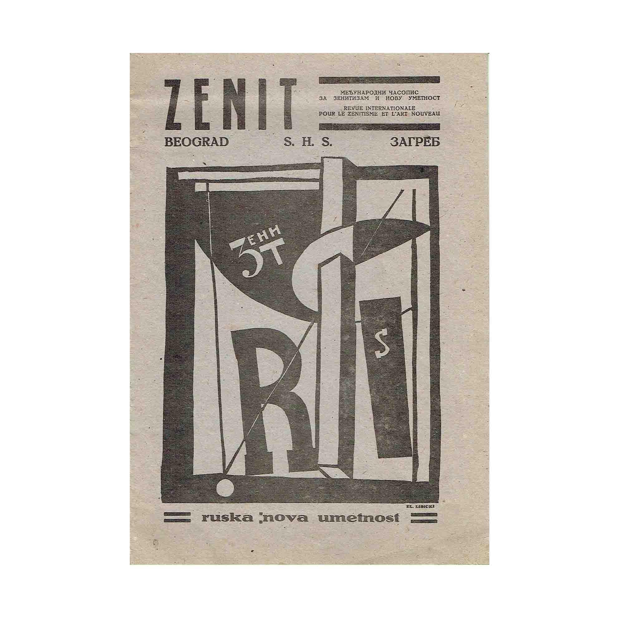 5641 Zenit 17-18 1922 Russland Lissitzky Reprint 1983 Umschlag N