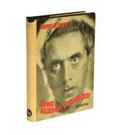 Toller Bihaly Mladost Nolit 1933 Umschlag recto Rücken