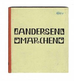 Einer der seltensten Bände aus Gerlachs Jugendbücherei