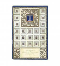 WMF Katalog, Chinasilber und Alpaka des Historismus und Jugendstils, um 1905