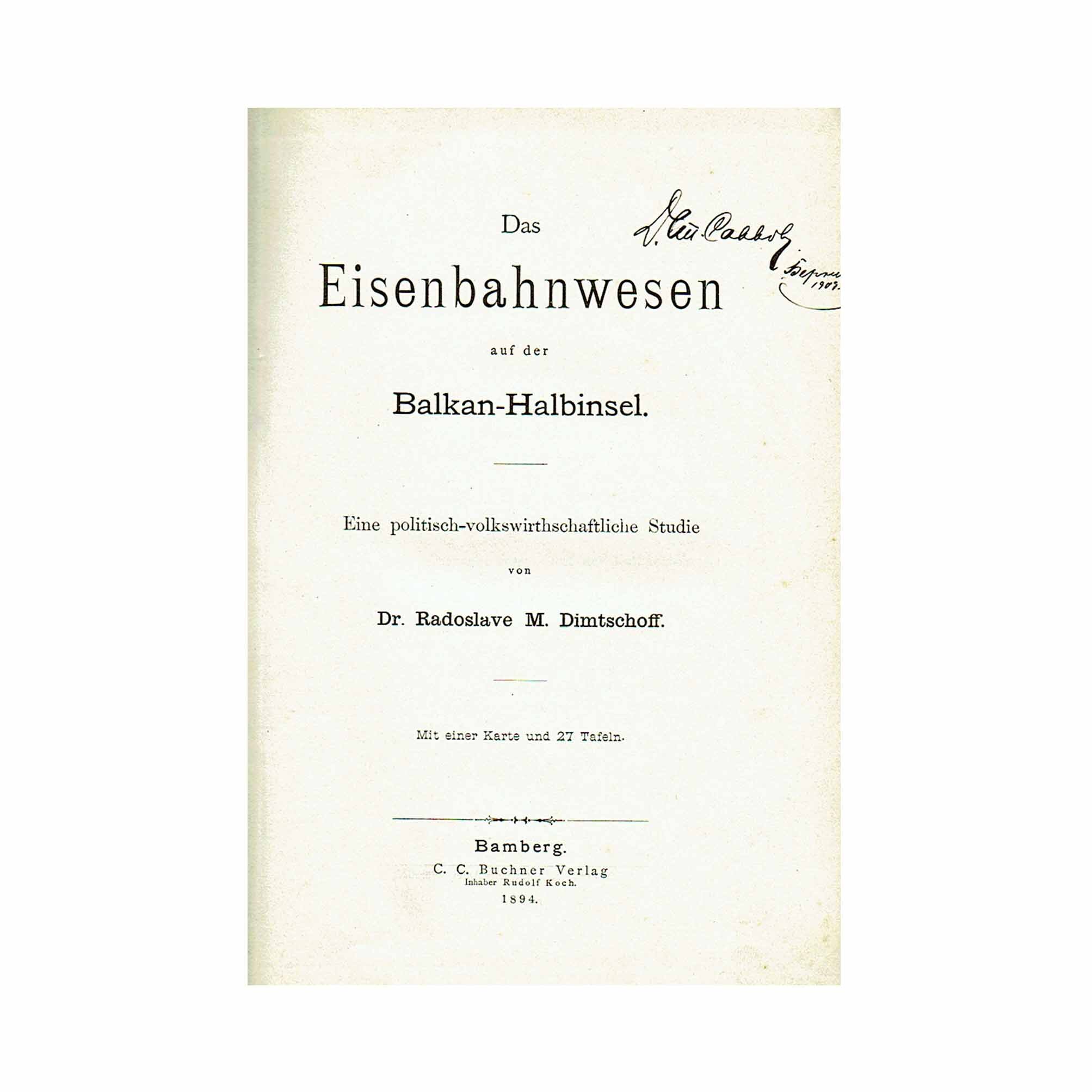 5807 Dimtschoff Eisenbahn Balkan Titelblatt A N