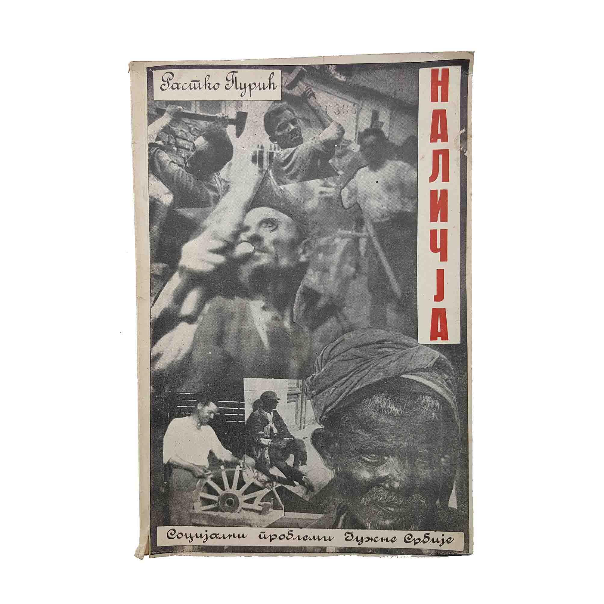 5920 Puric Martinovski Nalicija 1934 Umschlag recto frei N
