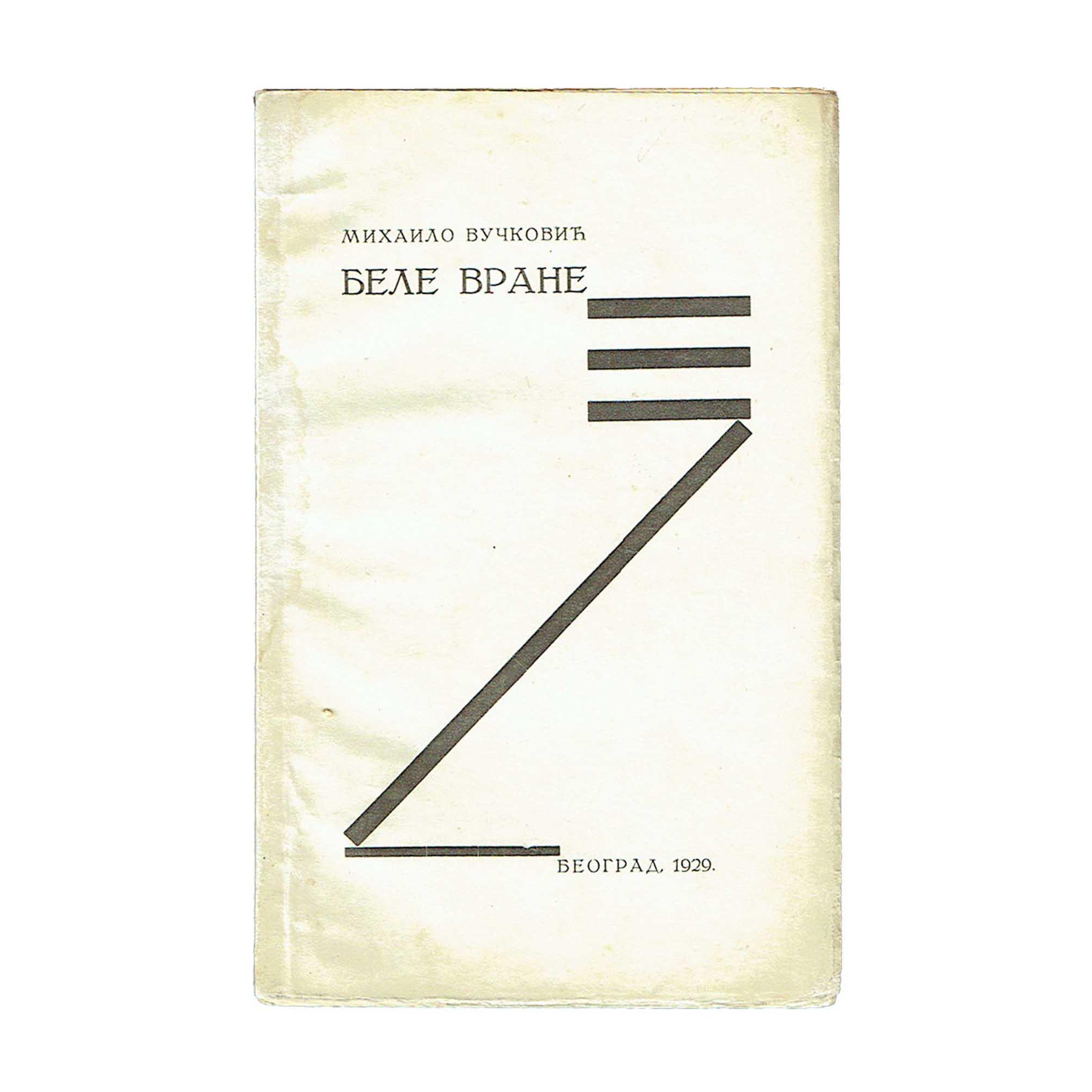 5925 Vuckovic Popovic Bele Vrane 1929 Umschlag recto frei N