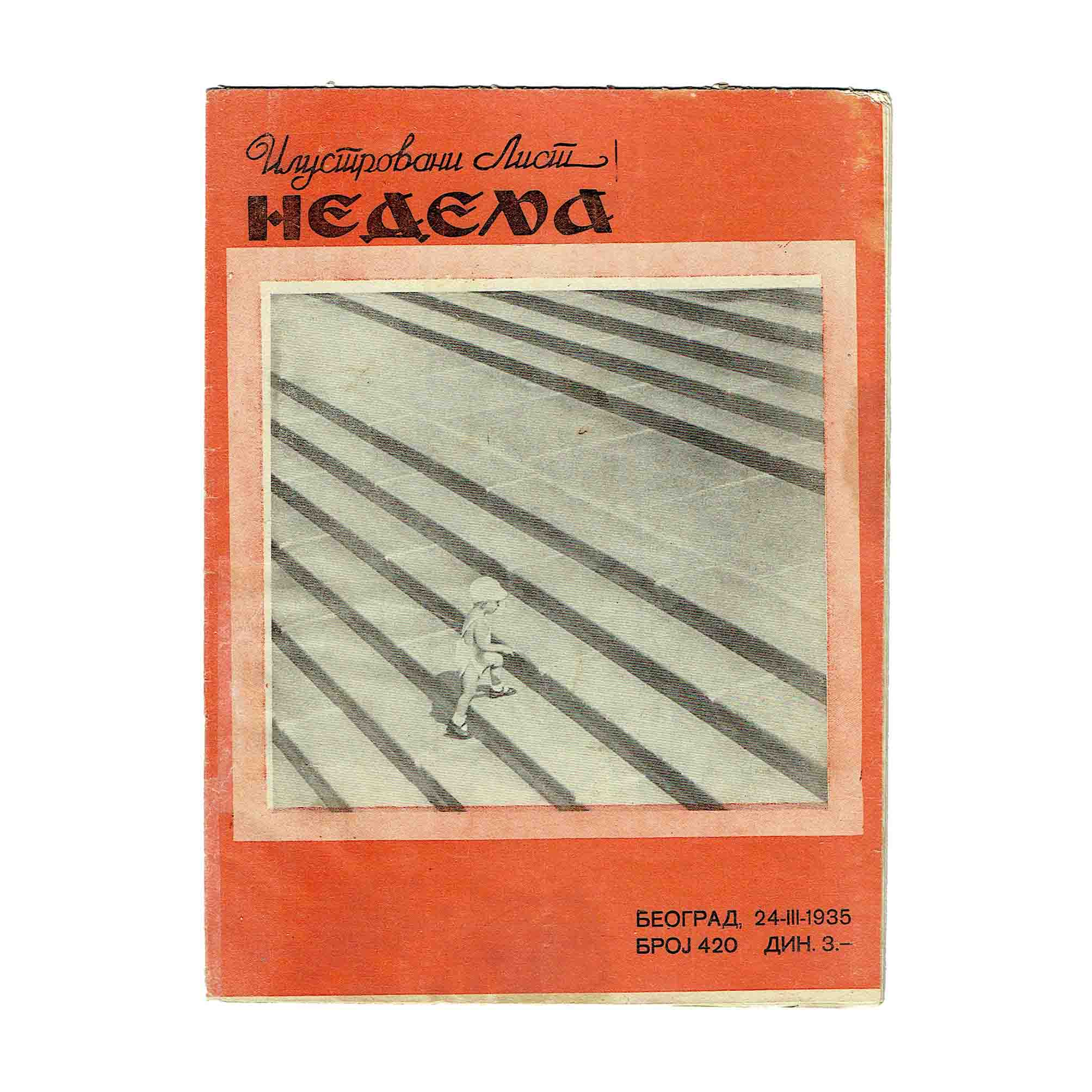 5926 Ilustrovani list Nedelja 420 1935 Titel Fotomontage frei A N