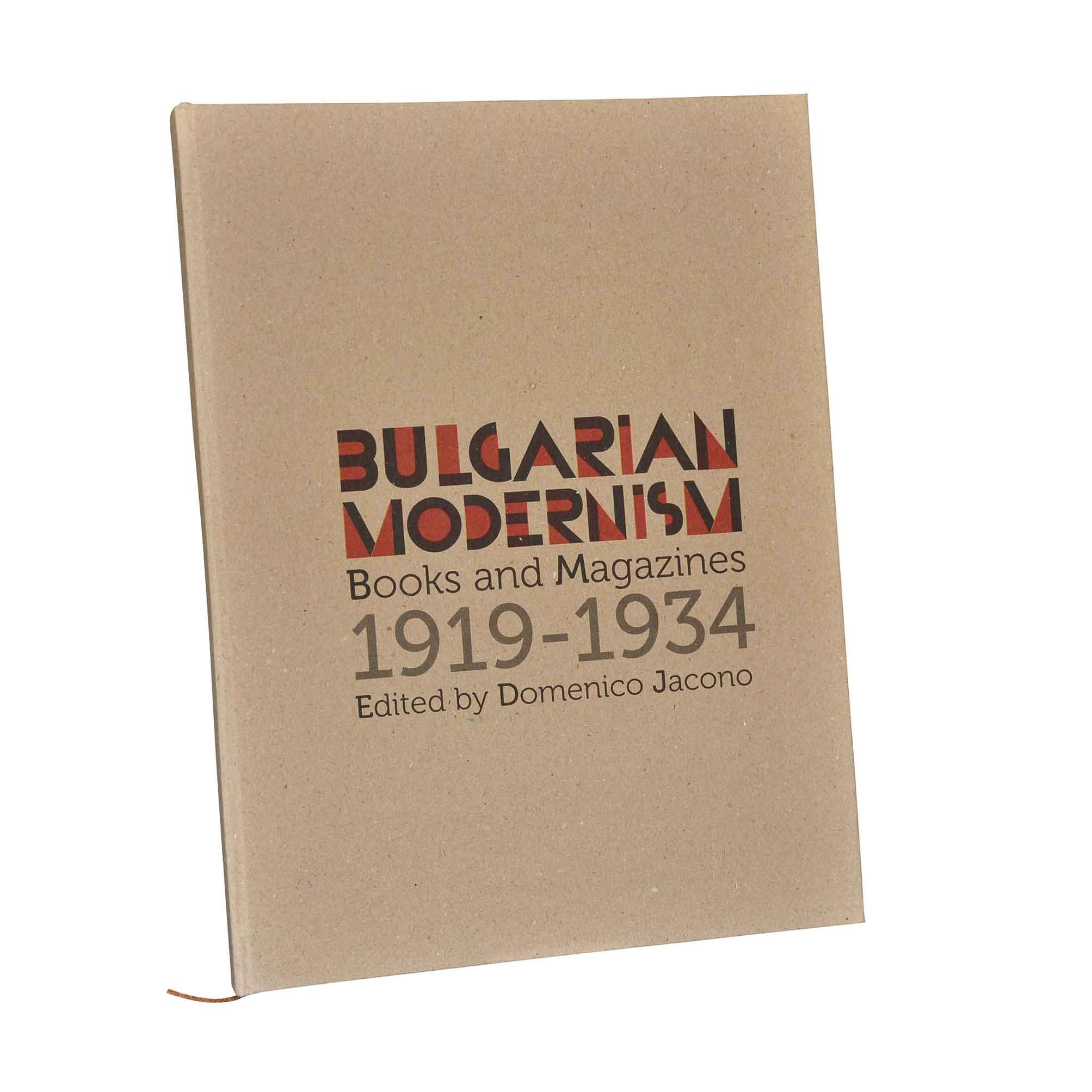 Bulgarian Modernism 2 frei N