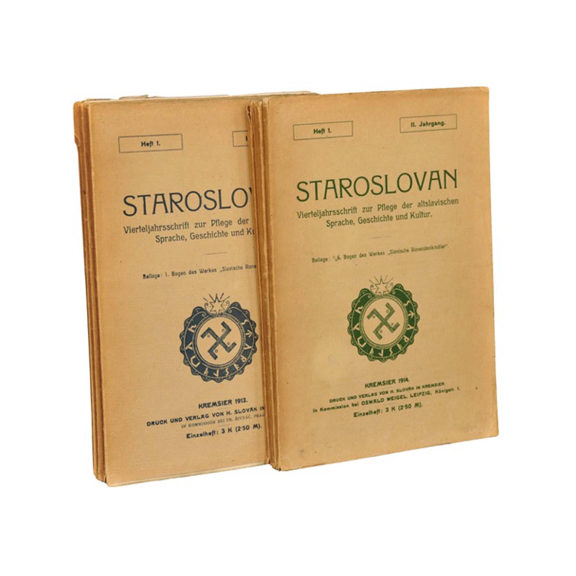 1197-Staroslovan-1913-1914-1-N.jpeg