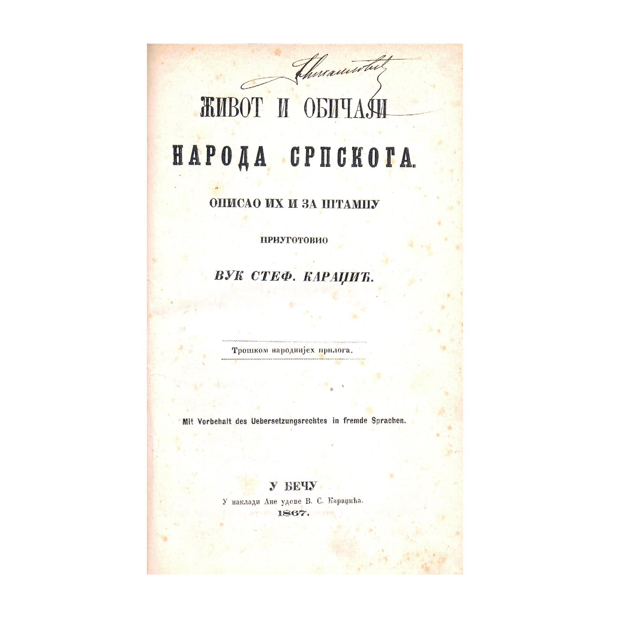 1295-Karadzic-Zivot-1867-Titel-A-N.jpeg