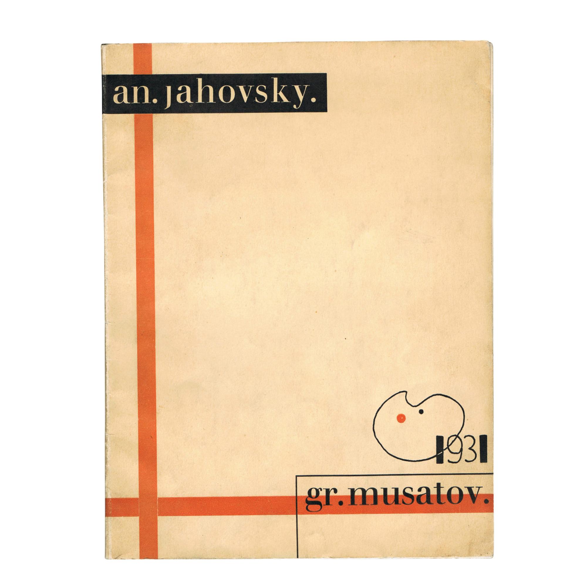 16-1364-Jakovsky-Musatov-1930-1-1200×1605-1.jpg