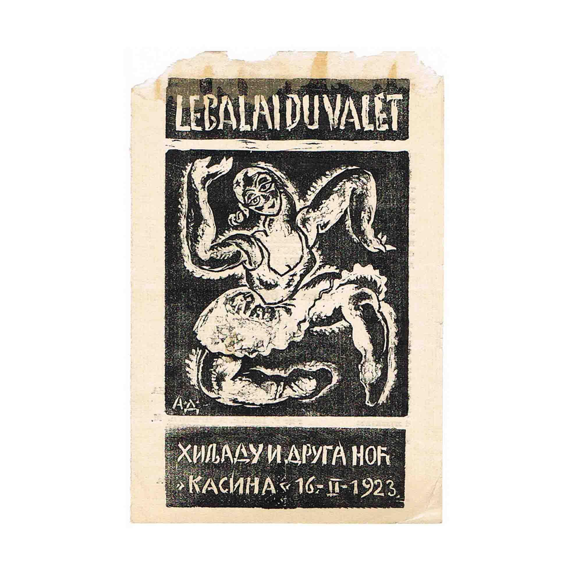 5080-Milojevic-Ristic-Balai-Programm-1923-1-N.jpeg