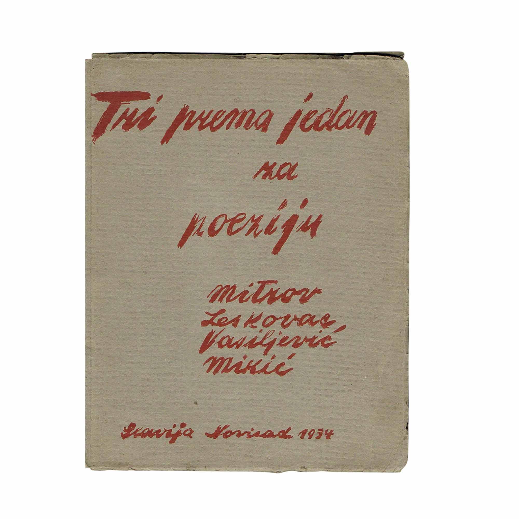 5198-Kumric-Prema-1934-N.jpg
