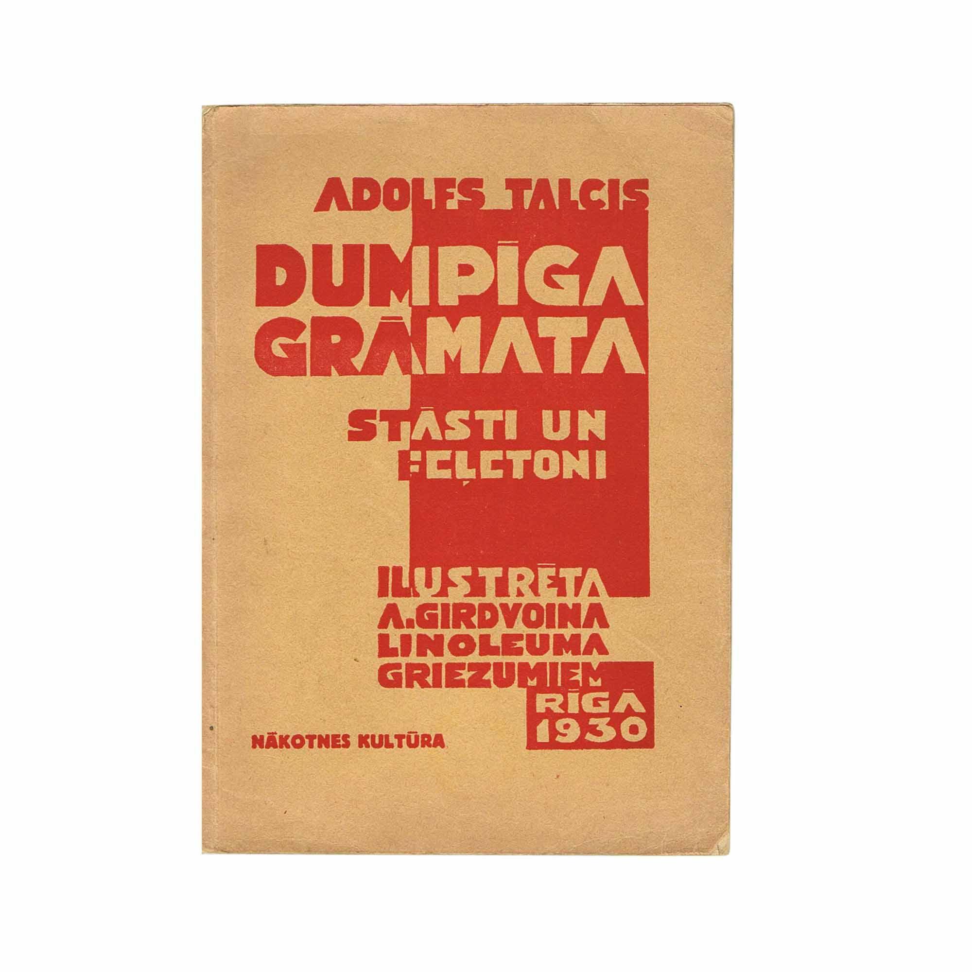 5218-Talcis-Girdvoins-Gramata-1931-1-N.jpg