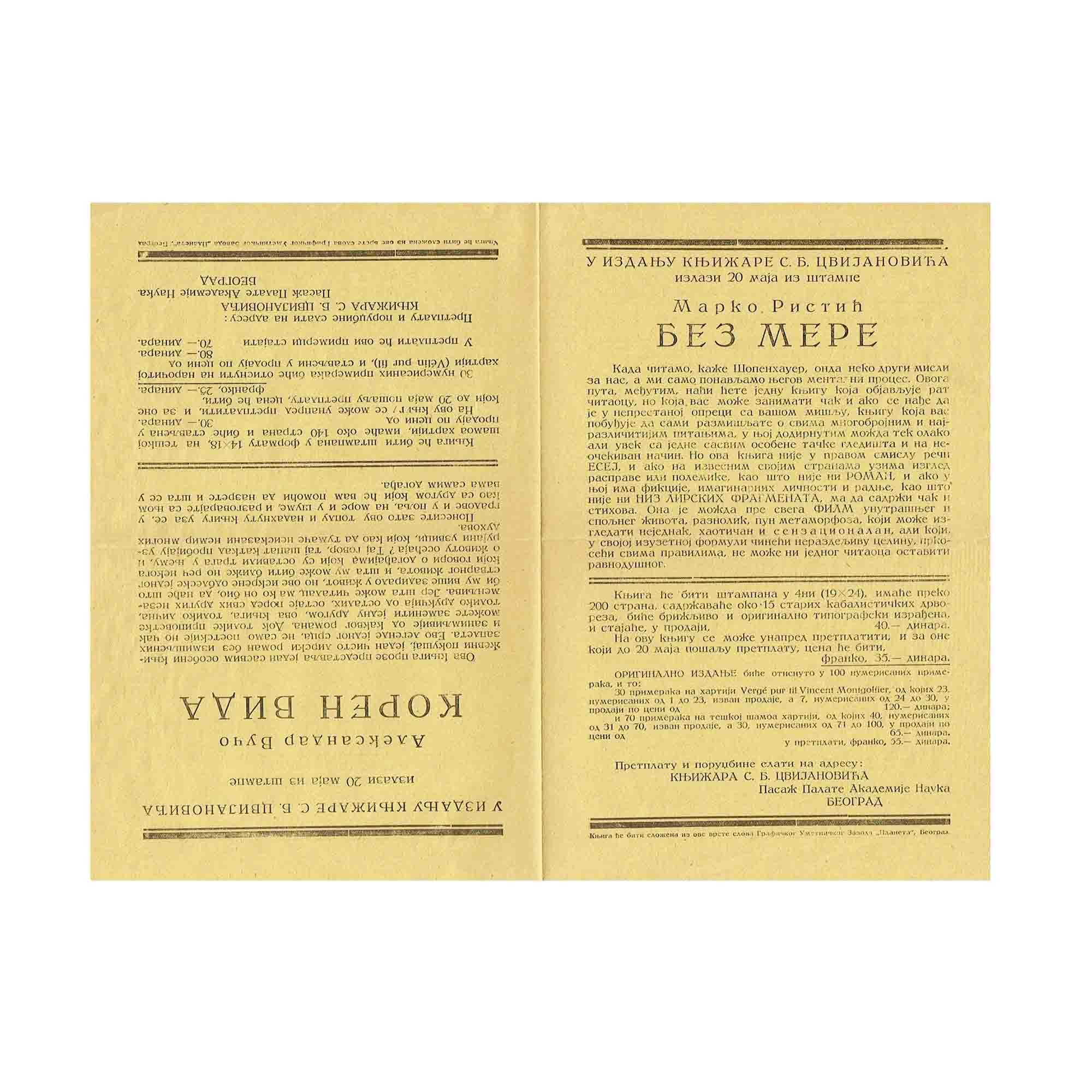 5319-Werbeblatt-Cvijanovic-Ristic-Vuco-Bez-Mere-Koren-Vida-1928-N.jpg