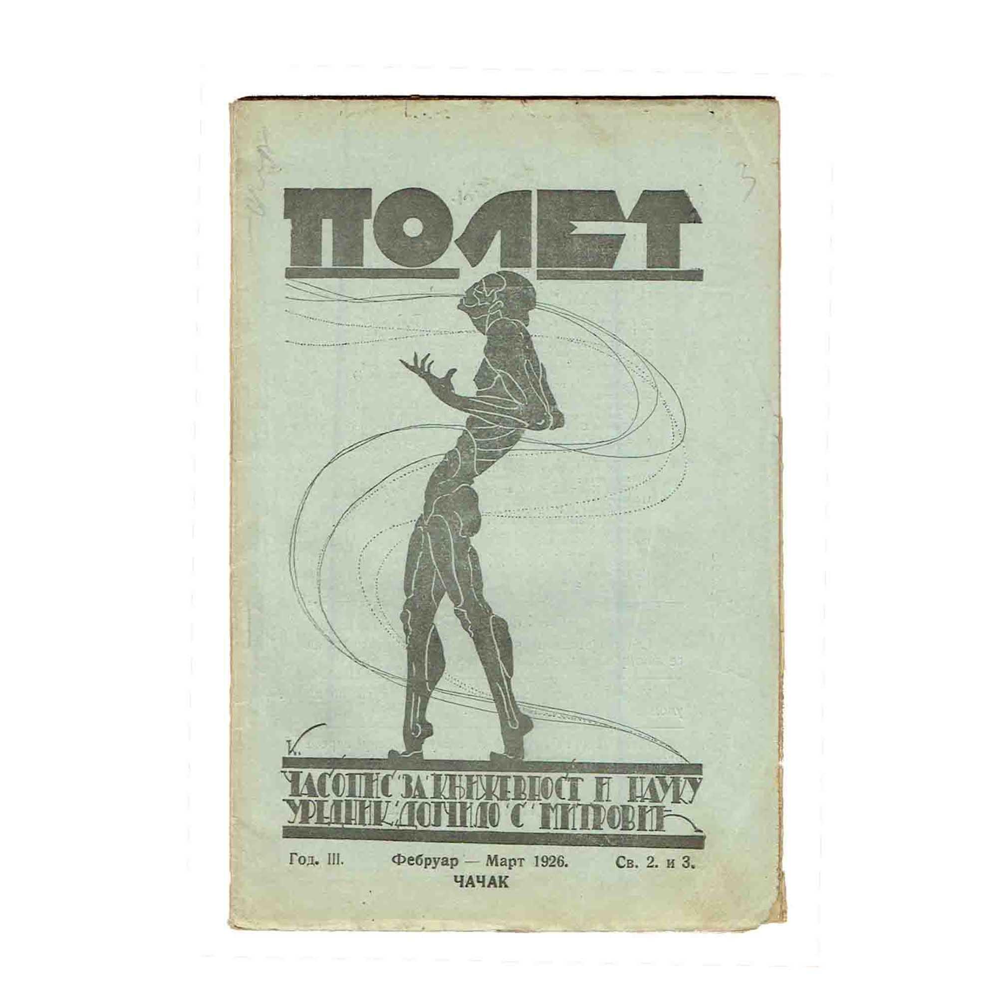 5322-Polet-III-2-3-1926-frei-N.jpg
