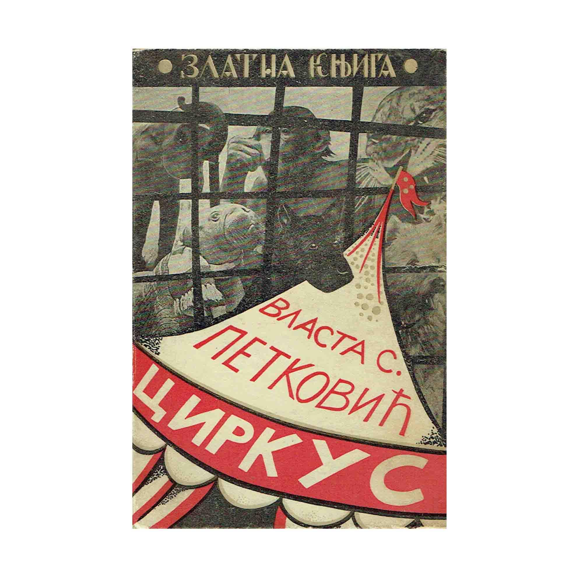 5325-Zendrinski-Petkovic-Cirkus-1933-Ausschnitt-N.jpg
