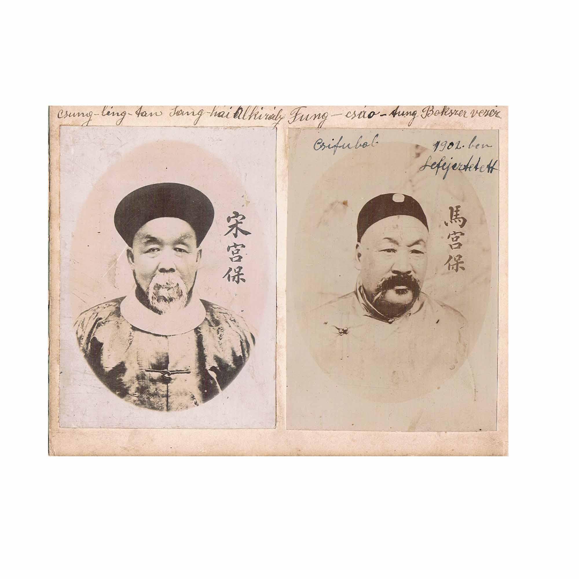 5331-China-Photographic-Album-1902-06-3-N.jpeg
