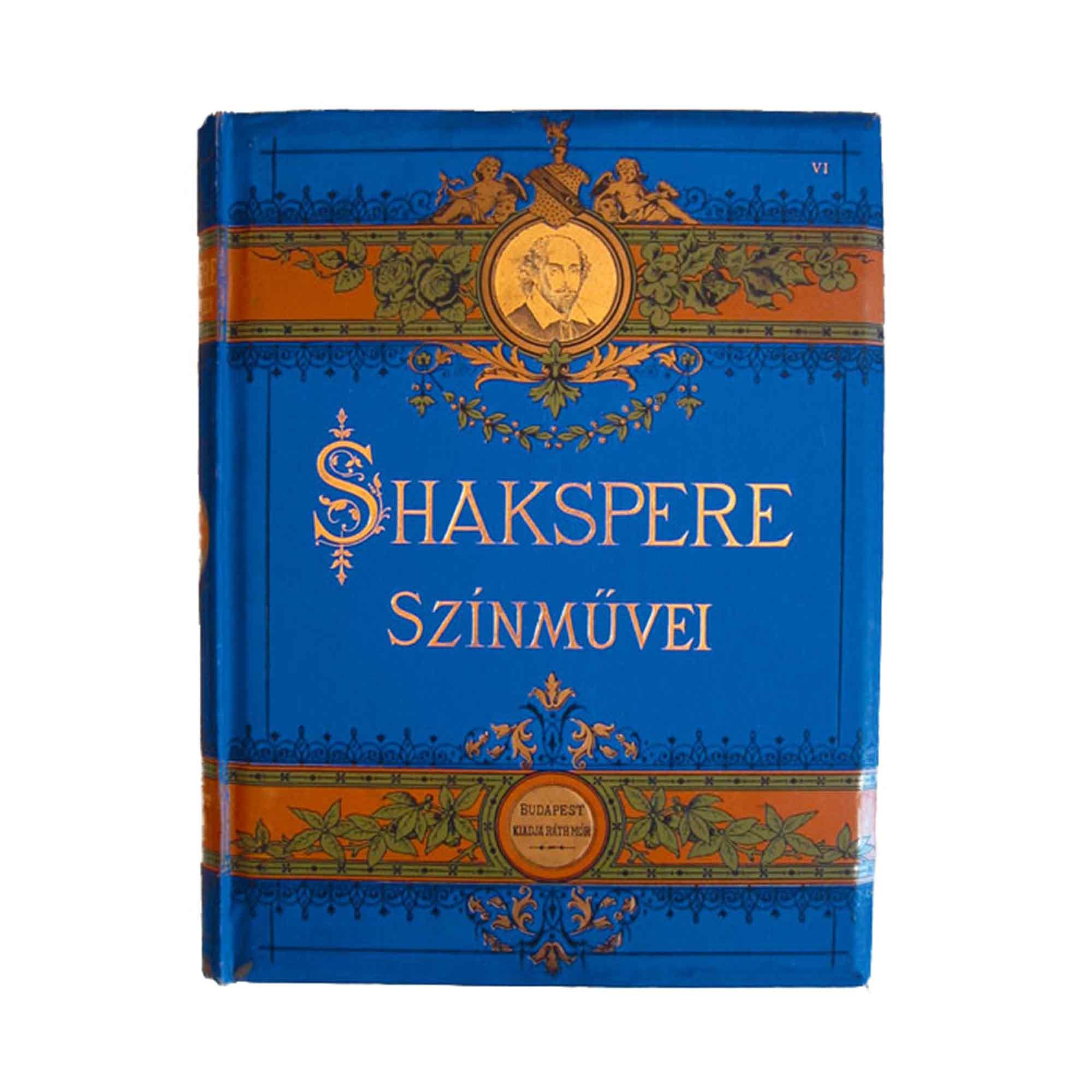 5333-Shakespeare-Shakspere-sínmüvei-frei-N.jpg