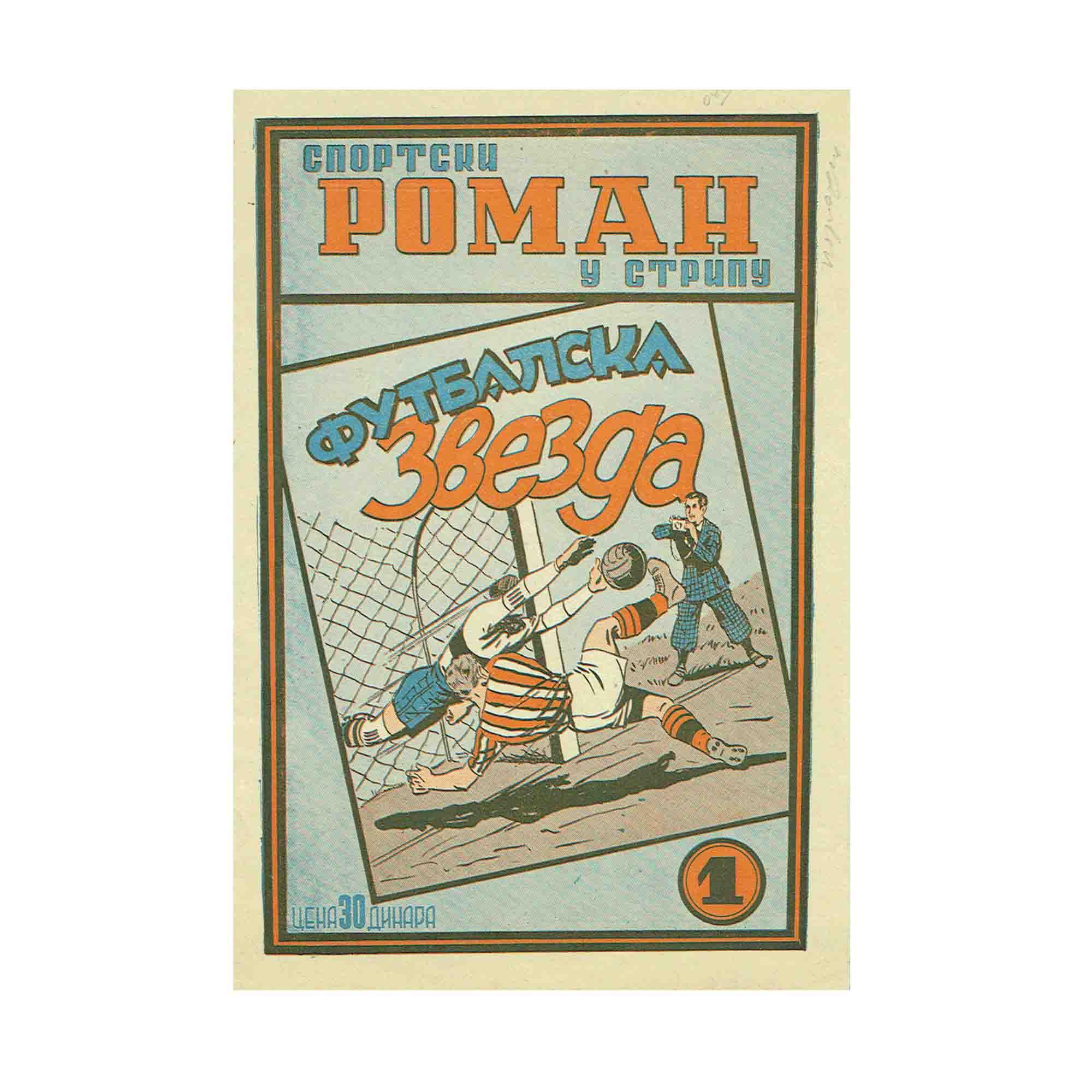 5385-Ebner-Futbalska-Zvezda-1954-Cover-N.jpeg