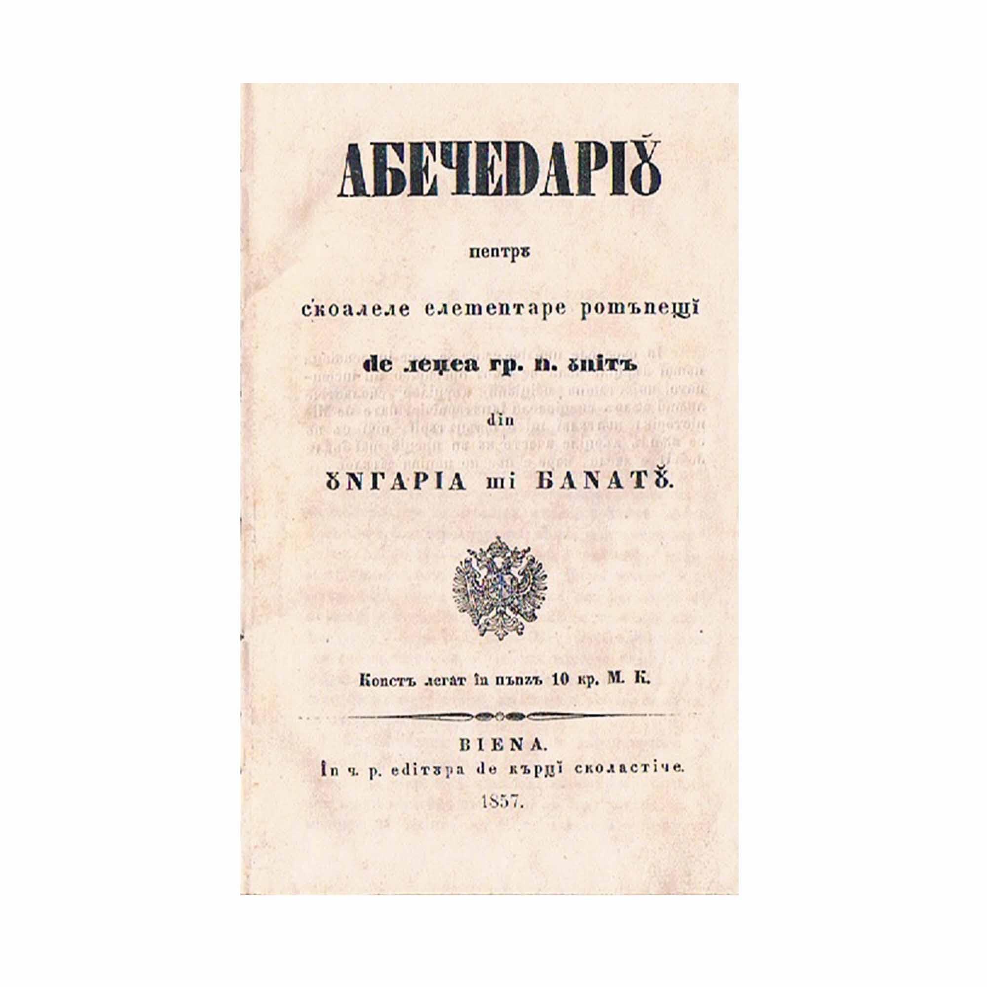 5453-Abecedar-Rumaenisch-Wien-1857-Titel-N.jpg