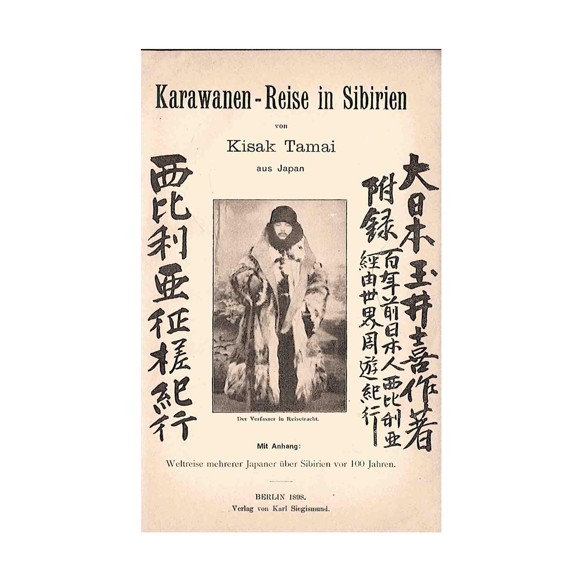5461-Kisak-Tamai-Sibirien-1898-Titel-N.jpg