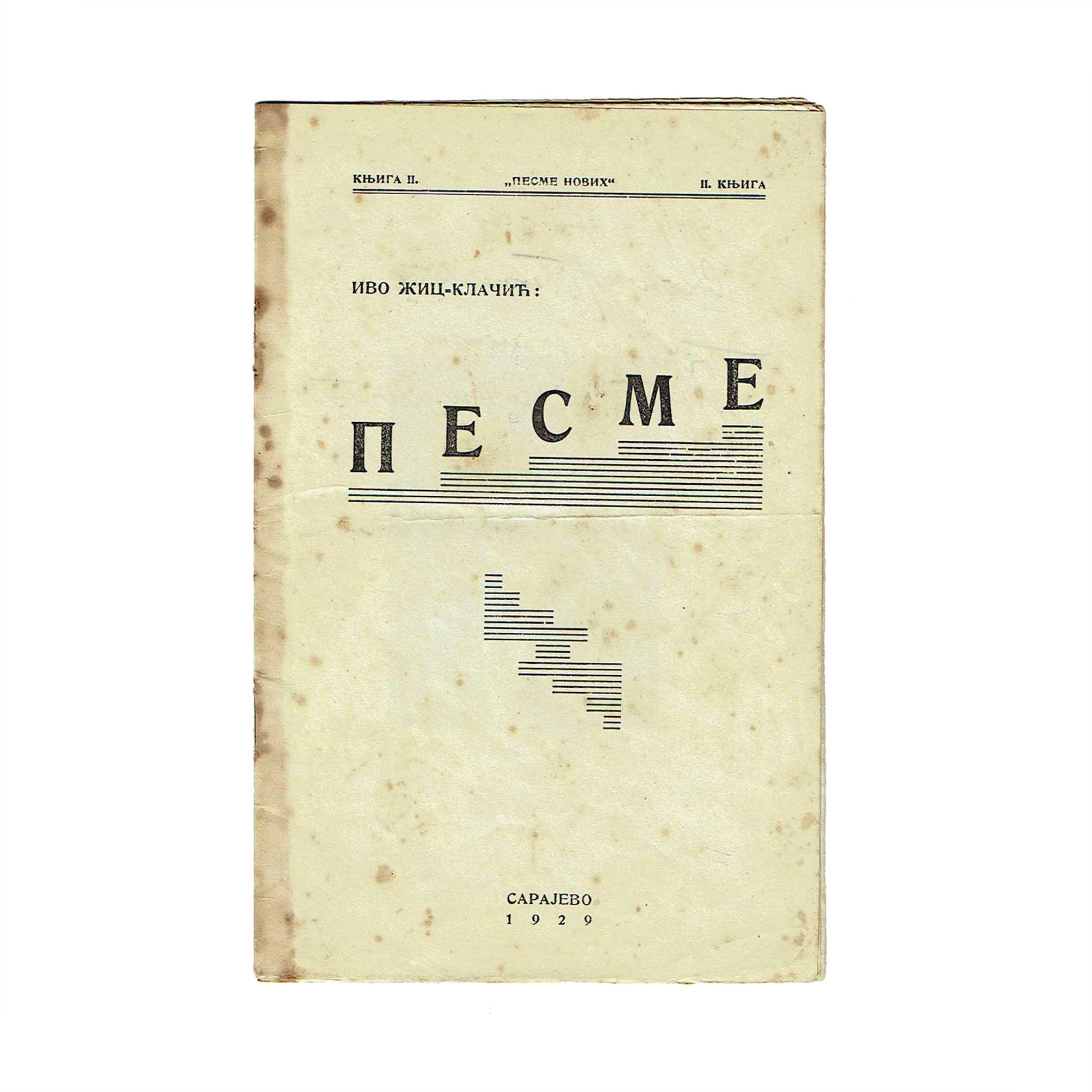5603-Zic-Klacic-Pesme-1929-Umschlagtitel-frei-N.jpg
