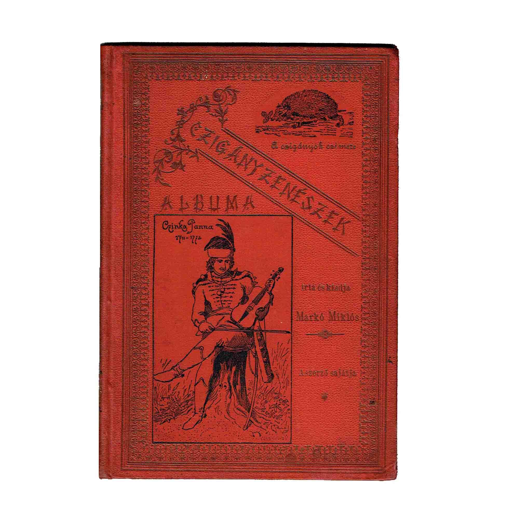 5750-Marko-Gipsy-Music-1896-Cover-free-A-N.jpg