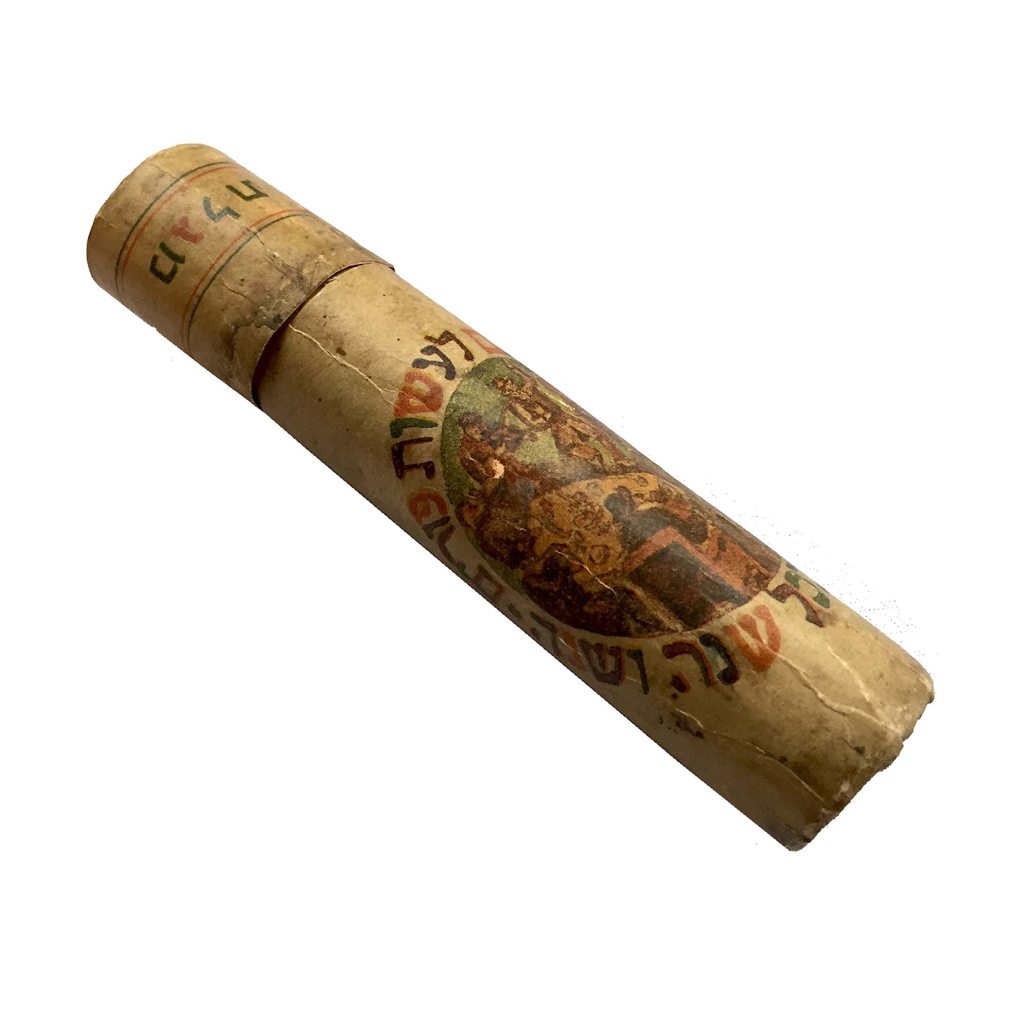 5806-Book-of-Esther-Scroll-1950-Shell-1-free-N.jpg