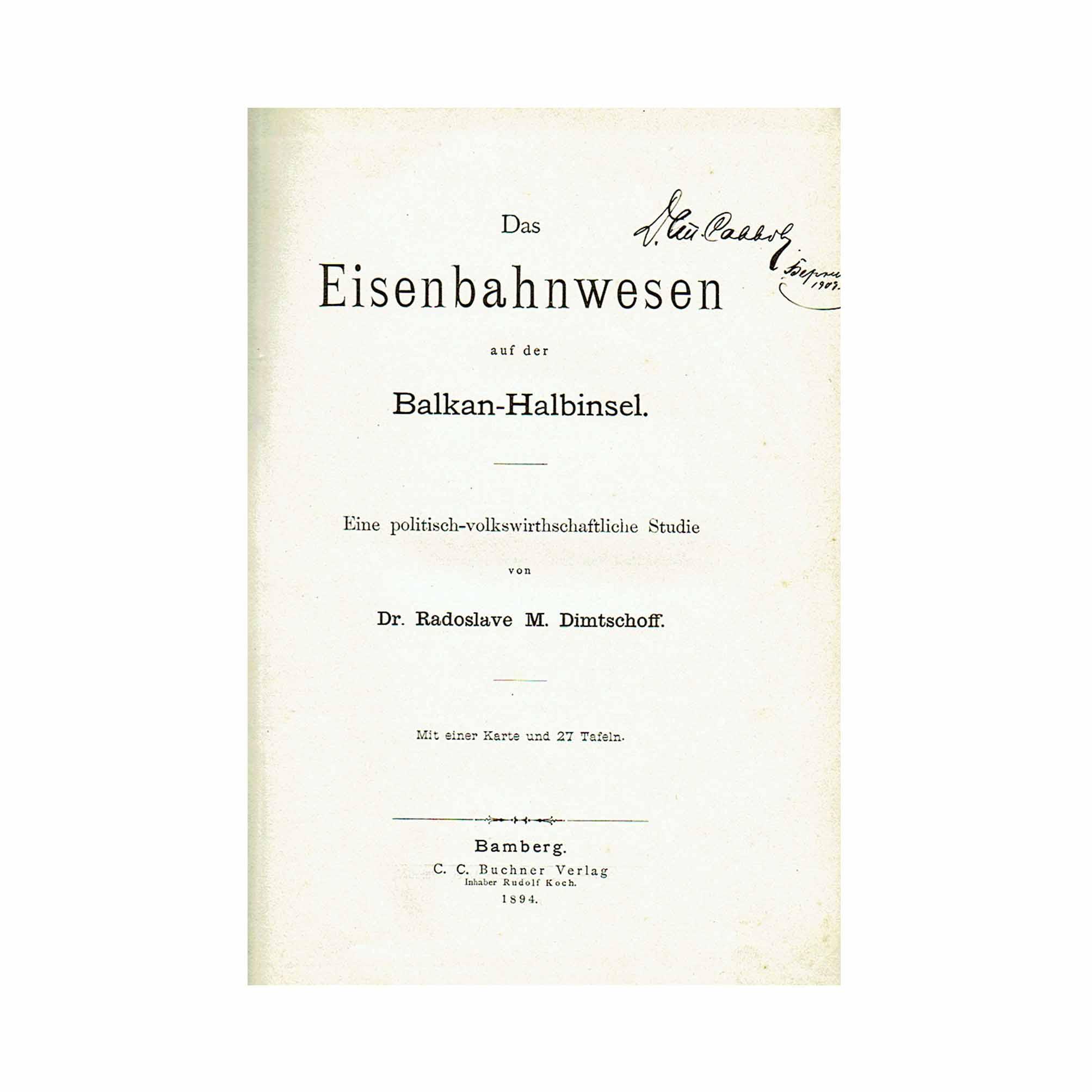5807-Dimtschoff-Eisenbahn-Balkan-Titelblatt-A-N.jpg