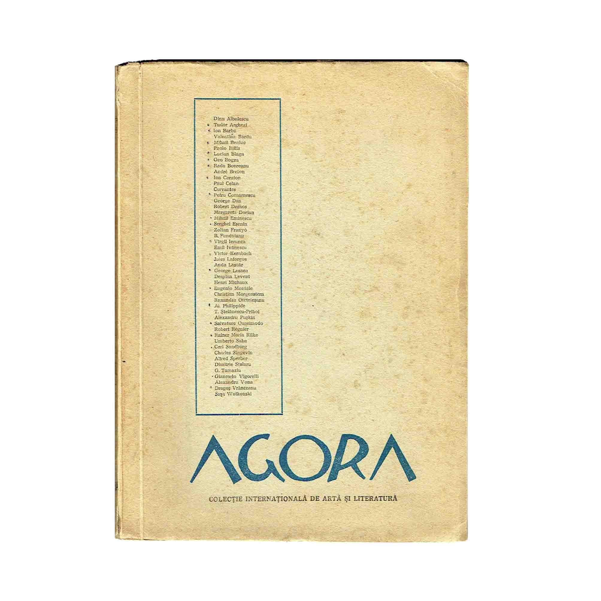 5828K-Celan-Agora-1947-Vorzug-14-Umschlag-recto-frei-N.jpeg