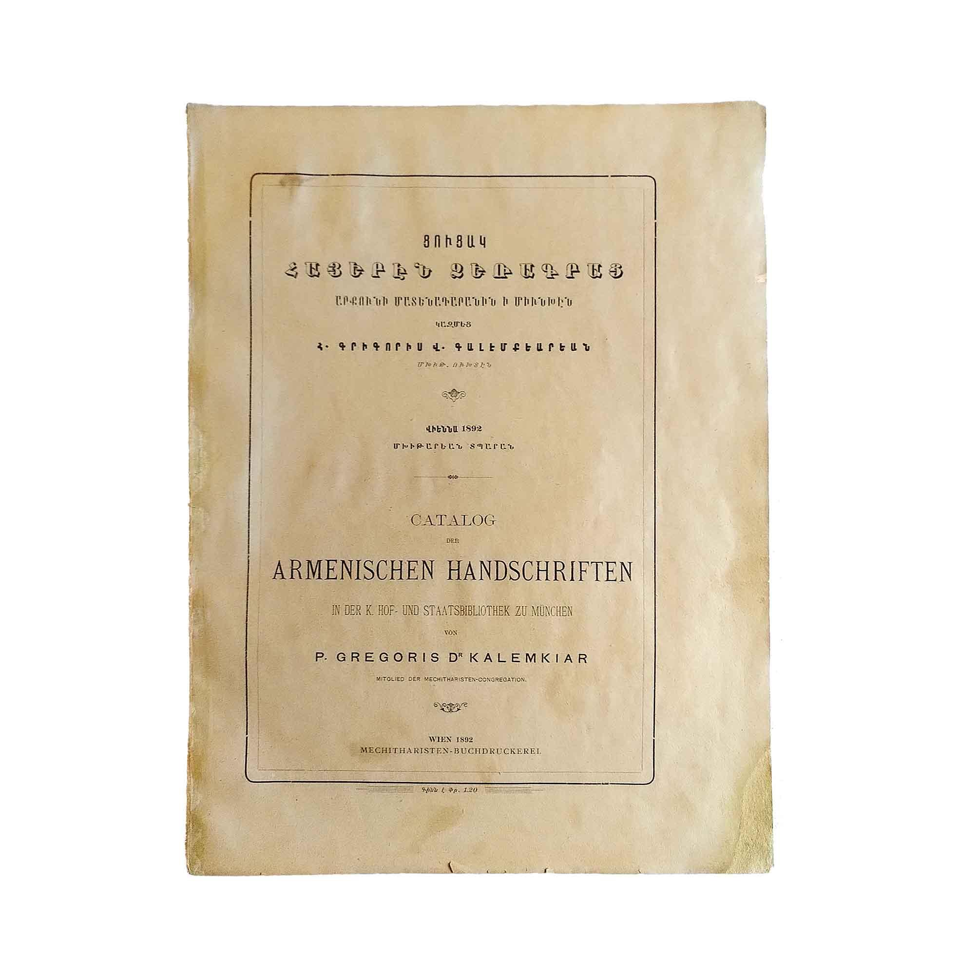 5845-Kalemkiar-Mechitaristen-Katalog-Handschriften-Muenchen-1892-Umschlag-recto-frei-A-N.jpg