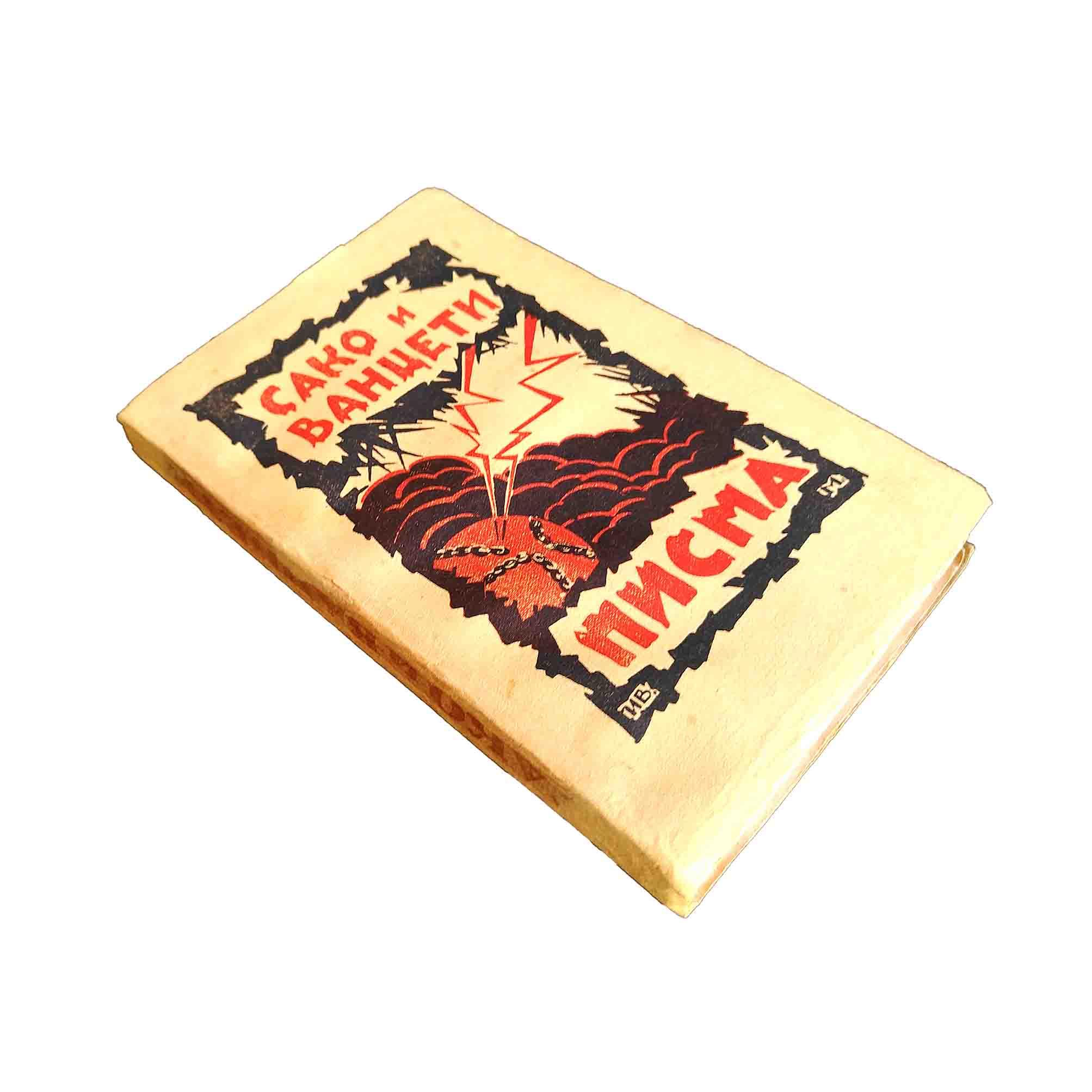 5854-Sacco-Vanzetti-Pisma-1932-Umschlag-frei-N.jpg